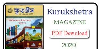 Kurukshetra Magazine March 2020