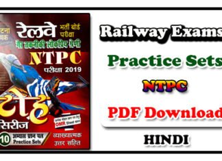Railway Exams Practice Set
