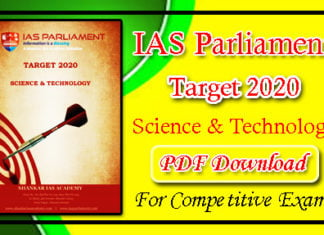 Target Science & Technology 2020