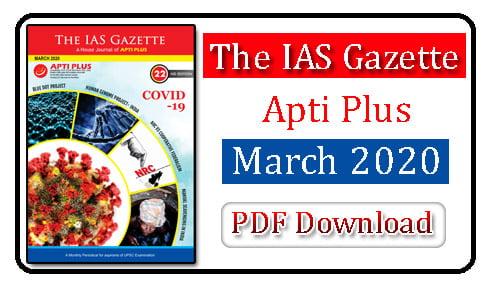 The IAS Gazette March 2020
