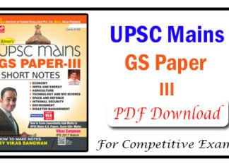 UP Mains GS Papers III