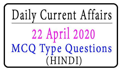 22 April 2020 Current Affairs