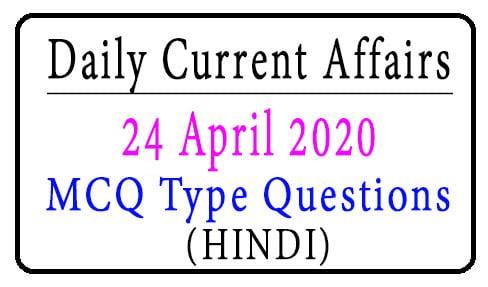 24 April 2020 Current Affairs