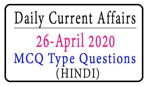 26 April 2020 Current Affairs
