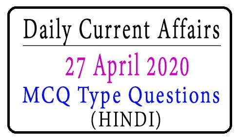 27 April 2020 Current Affairs