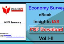 Economy Survey Complete eBook