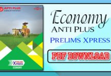 Economy by Anti Plus