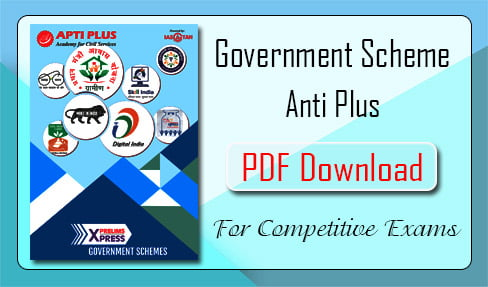 Government Schemes by Anti Plus