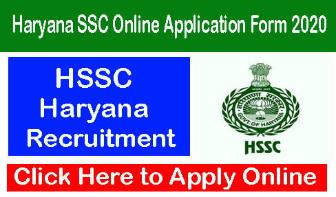 Haryana SSC Online Application Form 2020
