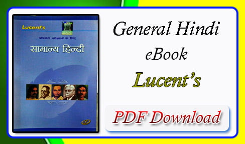 Lucent General Hindi