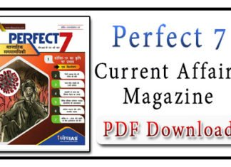 Perfect 7 Magazine April 2020