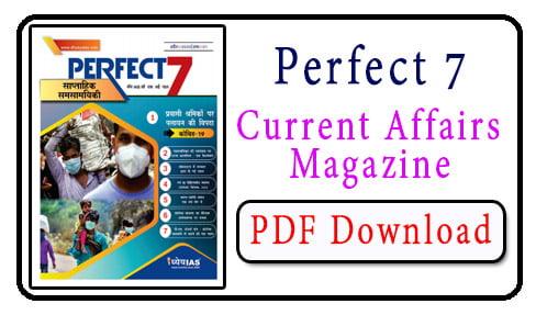 Perfect 7 Magazine April 2020