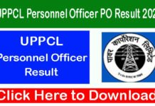 UPPCL Personnel Officer PO Result 2020