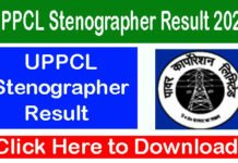 UPPCL Stenographer Result 2020