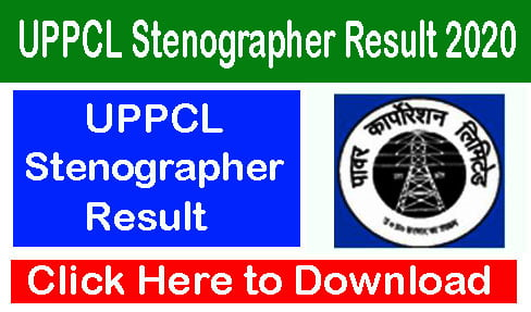 UPPCL Stenographer Result 2020