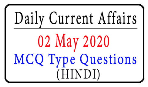 02 May 2020 Current Affairs MCQ
