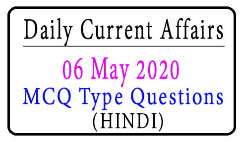 06 May 2020 Current Affairs