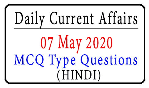 07 May 2020 Current Affairs