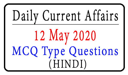 12 May 2020 Current Affairs