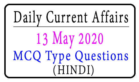 13 May 2020 Current Affairs