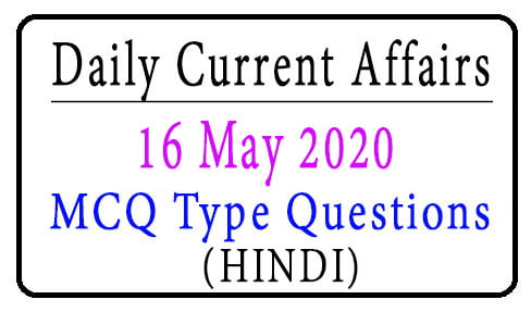 16 May 2020 Current Affairs