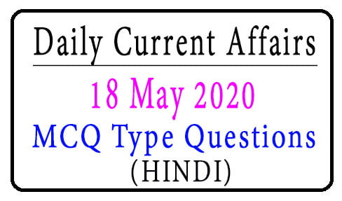 18 May 2020 Current Affairs