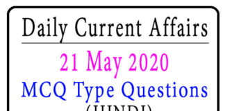 21 May 2020 Current Affairs