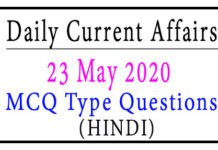 23 May 2020 Current Affairs