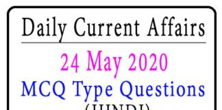 24 May 2020 Current Affairs