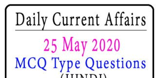 25 May 2020 Current Affairs