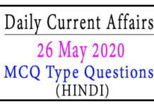 26 May 2020 Current Affairs
