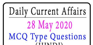 28 May 2020 Current Affairs