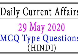 29 May 2020 Current Affairs