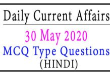 30 May 2020 Current Affairs