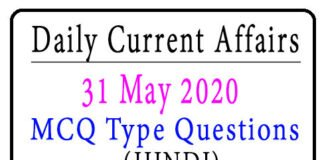 31 May 2020 Current Affairs