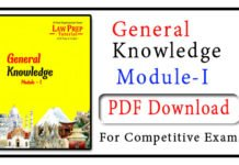 General Knowledge Module