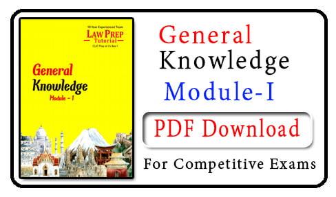 General Knowledge Module
