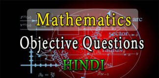 Mathematics Objective Questions