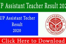 UP Assistant Teacher Result 2020