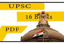 UPSC IAS Book
