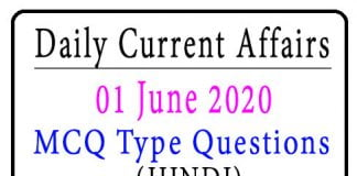 01 June 2020 Current Affairs
