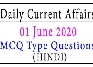 01 June 2020 Current Affairs