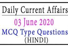 03 June 2020 Current Affairs