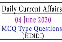 04 June 2020 Current Affairs