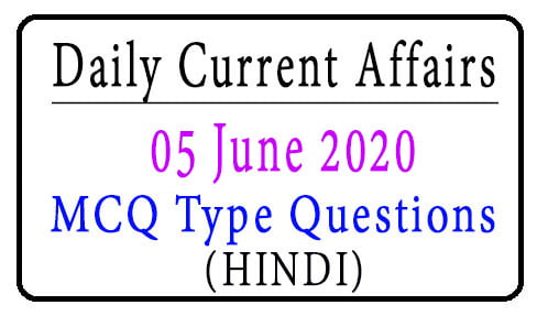 05 June 2020 Current Affairs
