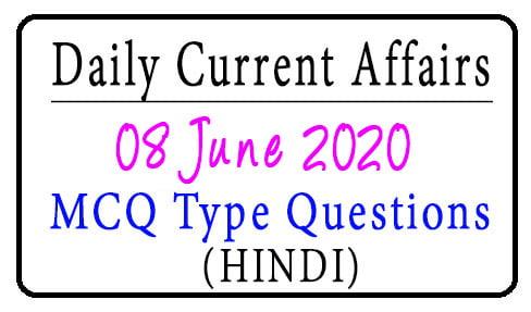 08 June 2020 Current Affairs
