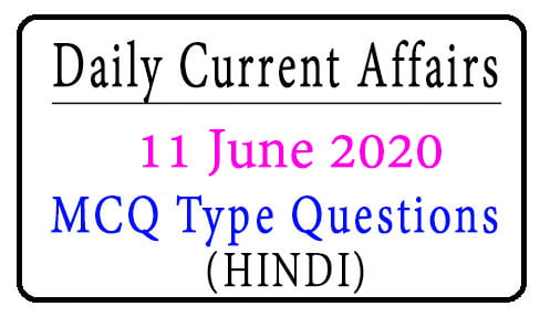 11 June 2020 Current Affairs
