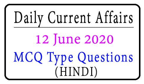 12 June 2020 Current Affairs