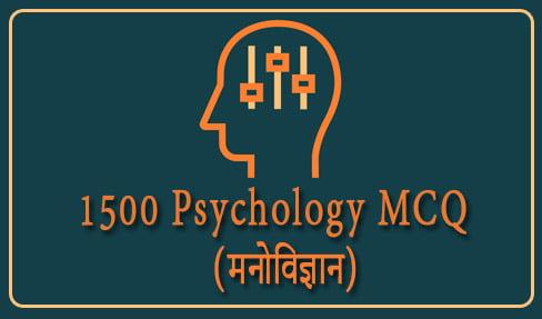 1500 Psychology MCQ