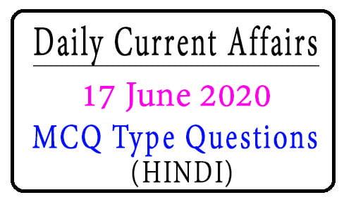 17 June 2020 Current Affairs